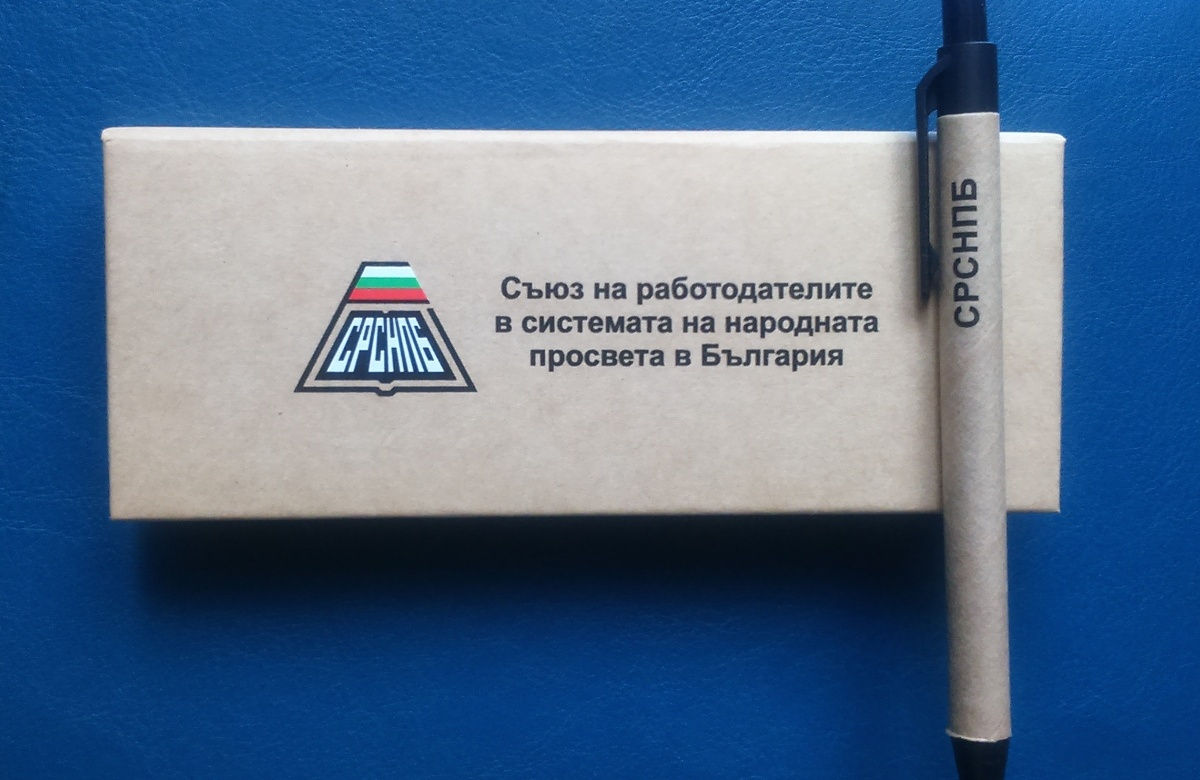 Печат върху сувенири (снимка)